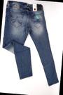 Kuyichi Lil Long Lean Slim 032-048 8